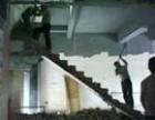 保定室内混凝土楼梯切割拆除破碎公司