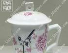 陶瓷茶杯厂家,办公杯,老板杯