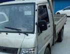 低价出售可进市区的小货车