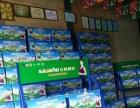 广东省著名商标三色树漆加盟油漆涂料投资1-5万元