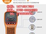 兄弟牌PT-E100B标签打印机TZe覆膜标签带