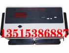 DDSH1599 多用户电表 集中式组合式电表