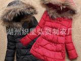 宝宝羽绒棉外套2014新款手塞棉女童棉袄冬季幼儿加厚冬装儿童棉