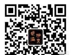 正宗重庆火锅 蜀海捞月