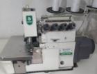 出售电脑缝纫机器设备