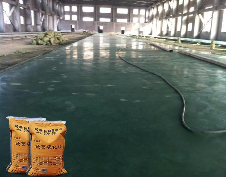 金刚砂材料价格 金刚砂耐磨地坪材料