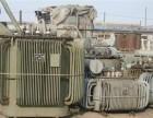 沈阳合金回收 金属回收 沈阳废锡回收 废电缆回收