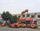 遂宁宏展叉出租3T-12T车多 人多三县一区都去 吊车