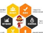 乐山2017年一级消防工程师代报名代审核课程培训