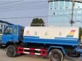 厂家供应东风12吨洒水车