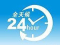 欢迎访问~长春TCL冰箱官方网站 全市各点售后服务咨询电话