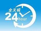 欢迎访问~长春市恩普太阳能维修中心官方网站各点售后服务电话