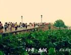 (上海出发到)杭州 乌镇二日游 杭州乌镇二日游 杭州乌镇旅游