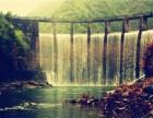 桐庐瑶溪大峡谷团建+观光游两日方案