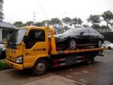 杨浦区汽车救援价格 车坏了办 救援电话 拖车搭电换胎