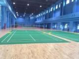 供應羽毛球地板,羽毛球塑膠地板,羽毛球場地地板