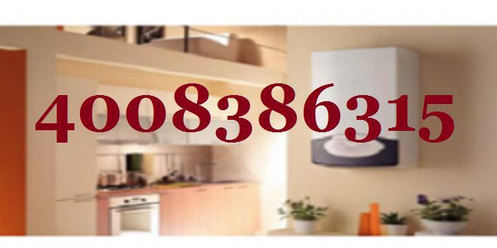 欢迎访问//哈尔滨SKG空调网站/各区售后服务/咨询电话