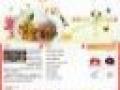 230元伊春做公司网站、微信站、手机站、做完付款