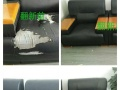 唯诺沙发卡座椅子专业维修换面 窗帘 影视墙