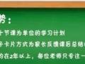 【全国连锁】专业家教多年教龄,帮助孩子找到学习方法