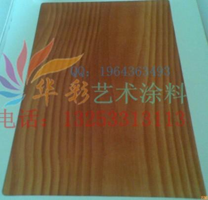20110808090258.jpg