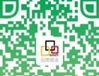 上海德语学习,周三晚8点免费上网播课