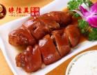隆江猪脚饭那哪里学猪脚饭培训哪家好猪脚饭技术学习
