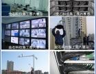 天津安装监控系统