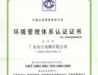 中龙建机 QTZ 4307 起重机  (广东台日电梯有限公司)