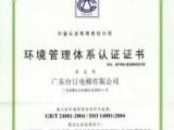 中龙建机 QTZ 4307 起重机 广东台日电梯有限公司