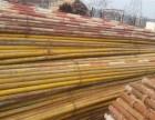 沈阳二手架子管回收 工地建筑材料高价收购