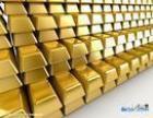 鹤壁回收黄金玉石13805306718