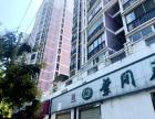 国信新城二环内王家湾核心 成熟社区 现铺纯沿街底商