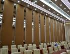 四川省领导厂家 专业生产安装 活动隔断屏风