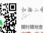 【六安旅游景点有哪些】芜湖方特东方神画四期1日游