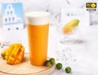 快乐柠檬加盟多少钱?总部体制完善,助您放心加盟,开店成功!
