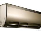 莲前东路莲前西路专业维修空调,修理各大品牌空调,空调加氨