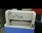 映美FP-312K平推针式打印机