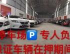 押车贷款广州汽车抵押广州押车24小时上门放款在线申批