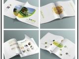 北京海淀廣告公司 設計印刷 宣傳冊設計 畫冊印刷