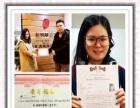 新明解日语 ~私人订制留学 职称 旅游 日语课程