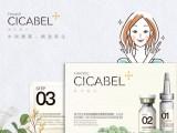 法国希卡贝CICABEL适合宝妈销售吗