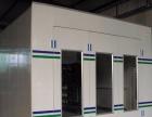泰安-环保汽车烤漆房配废气处理环保达标上门服务