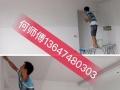 专注室内翻新,墙面翻新,地板翻新维修,旧房改造