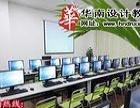 电脑麦克风没有声音怎么办?华南泉州电脑维修培训班老