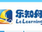 乐知舟教育加盟