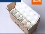 鸭蛋蛋托咸鸭蛋泡沫包装盒 泡沫盒单减震快递包装盒定制包装加工