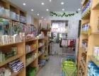 经营多年盈利母婴用品店转让,紧挨多个大型小区