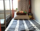 家是您溫暖的港灣 北京天天向上大學生求職旅游公寓出租房