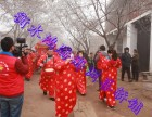 衡水冀州鸿腾海洲中式花轿民俗婚礼婚庆公司